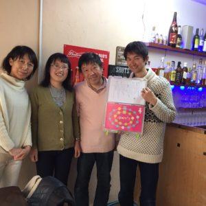開催報告:第11回ほめゲーdeワクワク交流会~コミュニケーション力up~ 長野市