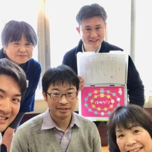 開催報告:第21回ほめゲーdeワクワク交流会 長野市