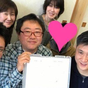 開催報告:第24回ほめゲーdeワクワク交流会 長野